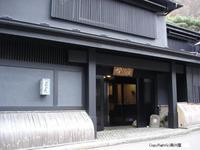 20051113_060