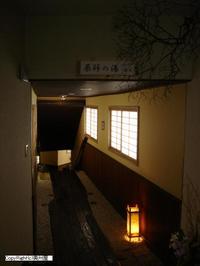 20051214_027