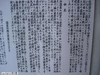 20060107_019