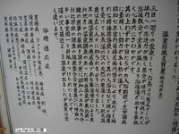 20060107_020