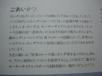20060709_3_001