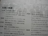 20060709_3_006