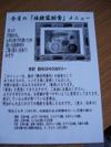 20060720_121