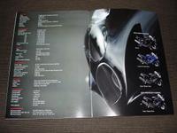 20060917_019