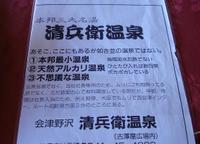 20061004sei