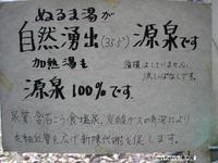 20061223_2_011