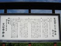 20070810_006