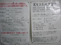 20070816_082