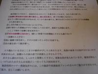 20071222_3_002