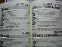 20070101_2_003