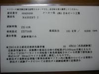 20070125_002_1