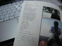 20070607_010h