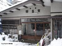 20080124_041
