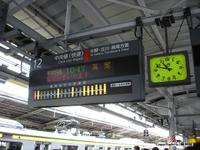 20080209_004