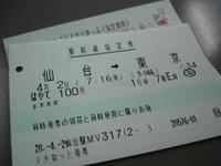20080403_003