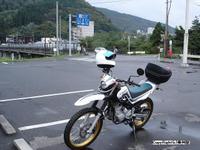 20081013_004