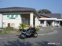 20081019_022