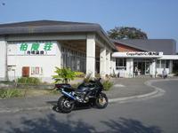 20081019_022_2
