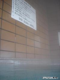 20090127_007