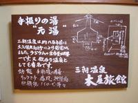 20090905_051