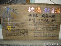 20090905_055