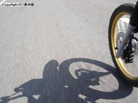 20090809_3_171