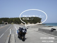 20060401_020_2