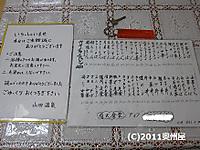 Img_0947