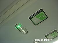 Dsc04833