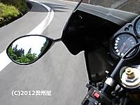 20080628_014