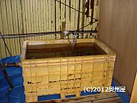 20090919_058