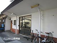 Oimg_0033