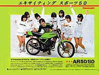 Ar50_adv
