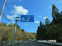 Img_1295