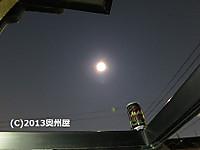 Img_2398