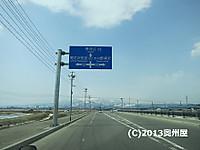 Img_3302