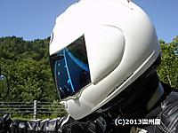 20090809_3_280