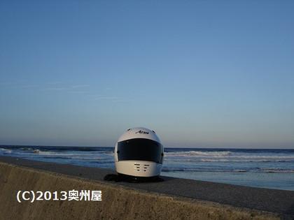 20060916_074_2