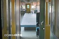 Img_4956