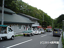 200905024_2_014