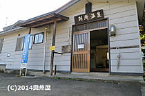 Img_6490