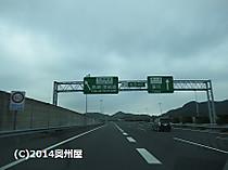 Img_0988
