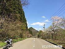 Img_7349