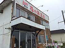 Img_9352