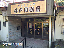 Img_0768