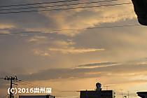 Img_2118