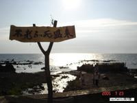 furoufusi_kanban