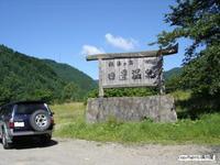 hikage_gate
