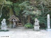 sirakawaseki