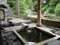 takanoyu_roten1